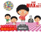 ホールスタッフ  MAXBET一関 (求人番号SK5103KM) イメージ