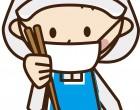 スーパーでの惣菜調理補助  求人番号3502-13-01 イメージ