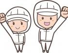菓子の箱詰め作業(宮城県加美郡加美町) 求人番号01873911 イメージ